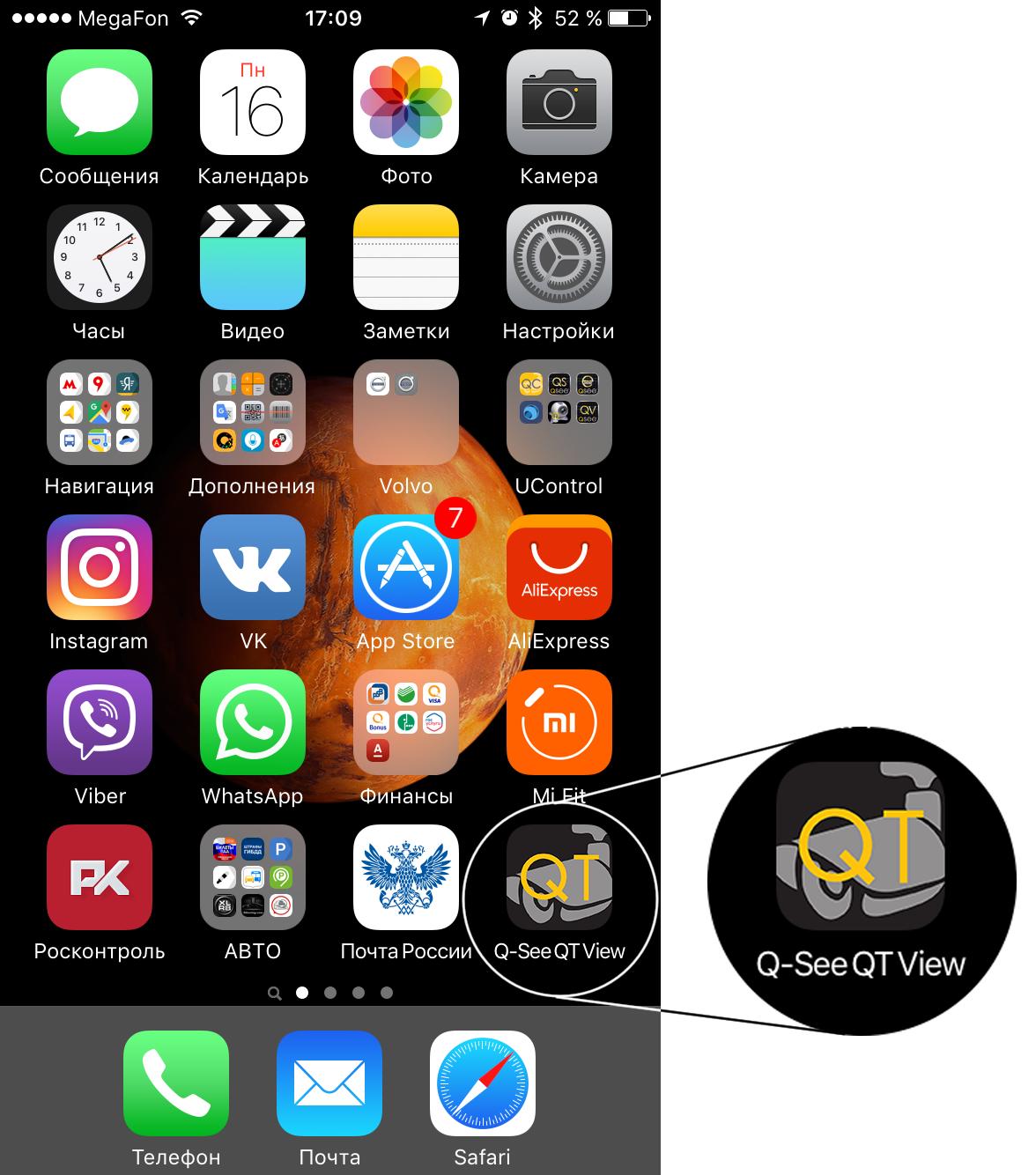 Программа для iphone как картинка