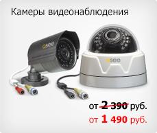 Срок хранения информации с камер видеонаблюдения