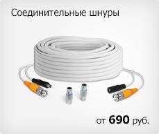 Продажа бизнеса интернет магазинов видеонаблюдения вторичное жилье москва продажа частные объявления