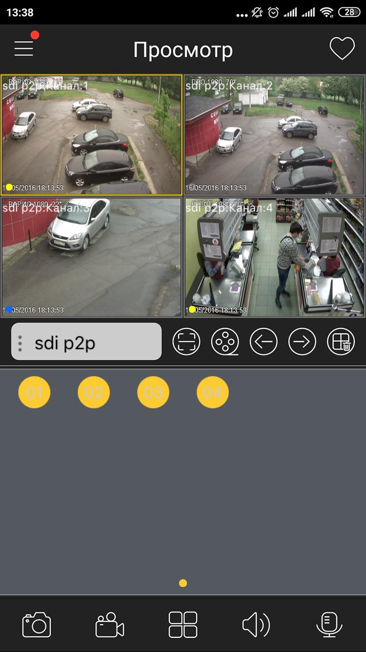 Первый экран программы Q-See QT View
