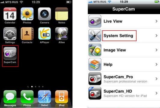 Программа для видеонаблюдения через iPhone и iPad