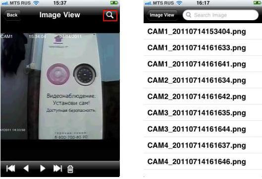 Видеонаблюдение через iPhone и iPad
